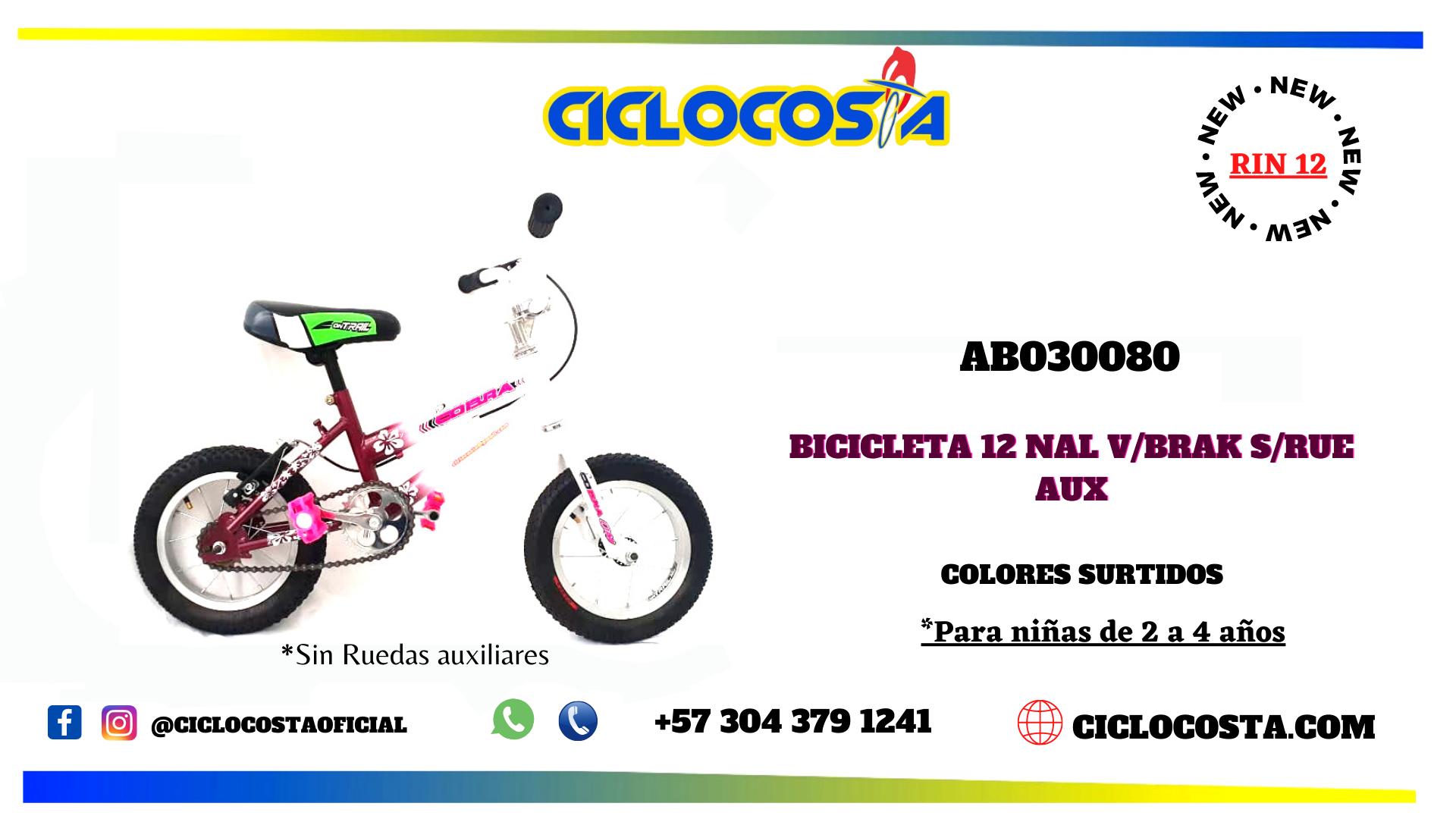 AB030080  RIN 12 NIÑA