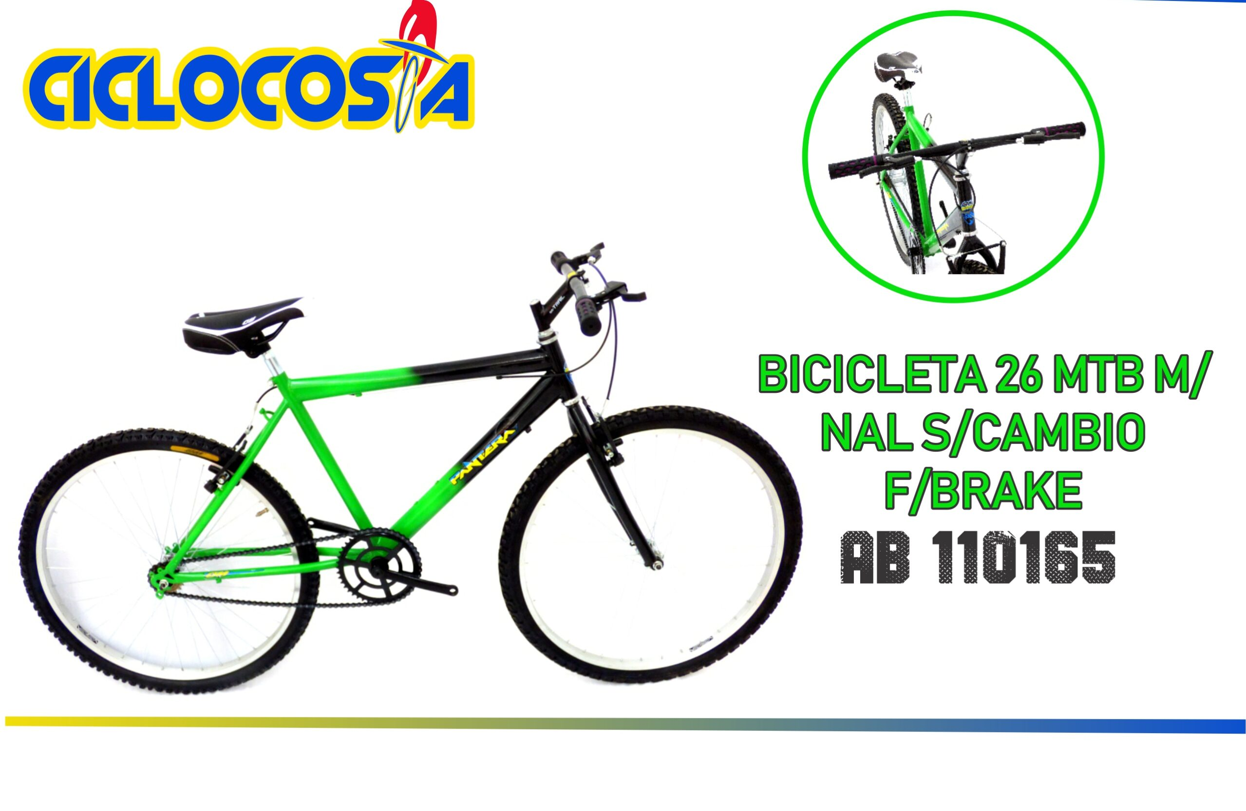 AB110165  RIN 26 SIN CAMBIOS