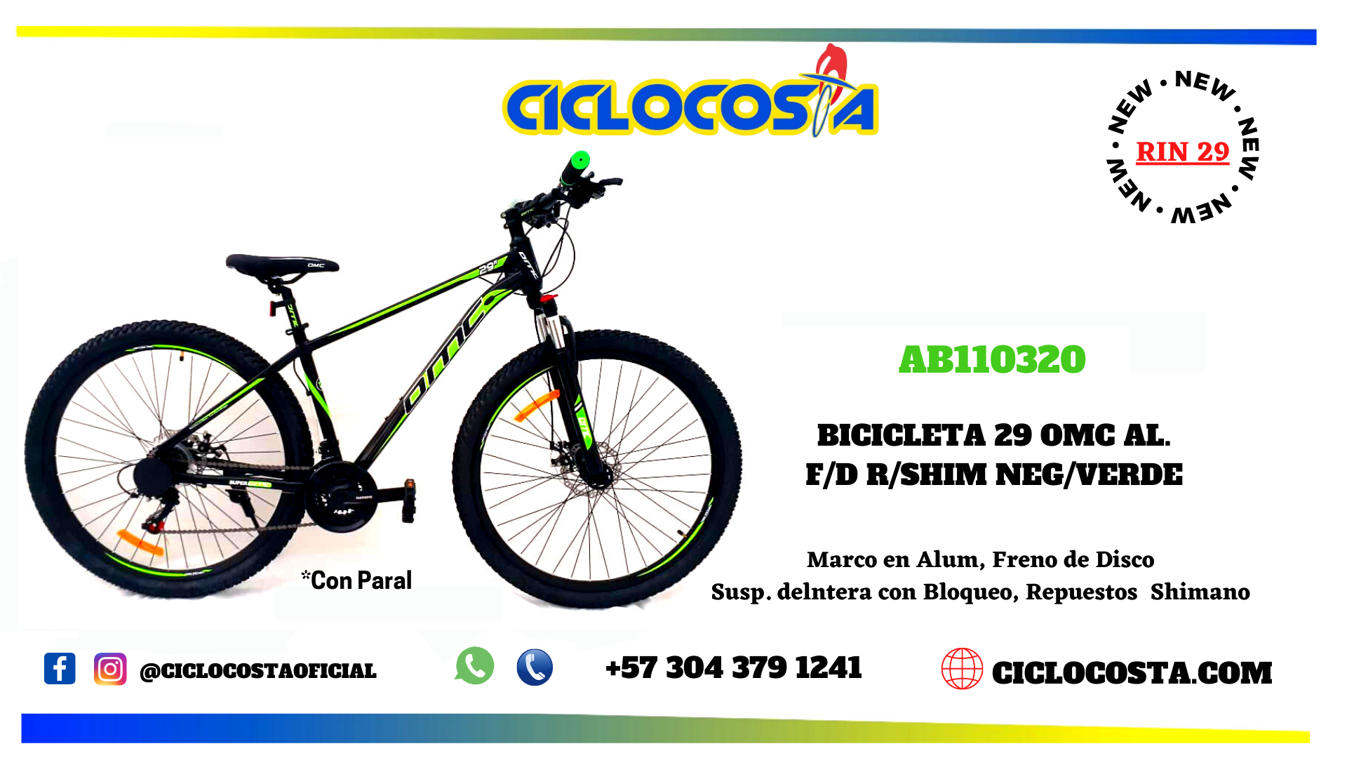 AB110320